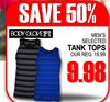 Body Glove Men's Tank Tops
