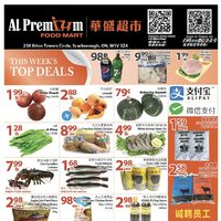 Al Premium Food Mart - McCowan Store Only - Weekly Specials Flyer