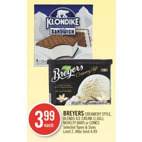 Breyers Creamery Style, Blends Ice Cream Or Novelty Bars Or Cones