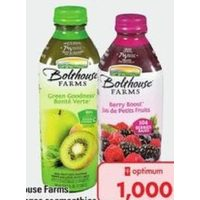 Bolthouse Farms Beverages or Smoothies