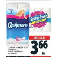 Cashmere Bathroom Tissue Or Sponge Towels
