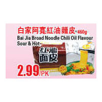 Bai Jia Board Noodle Chili Oil Flavour Sour & Hot