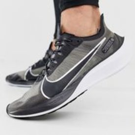 [Nike] Free Shipping on All Orders!