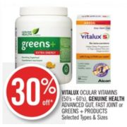 30% Off Genuine Health Advanced Gut, Fast Joint or Greens + Products