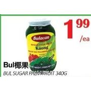 Bul Sugar Palm Fruit - $1.99