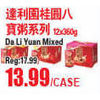 Da Li Yuan Mixed - $13.99/case