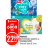 Pampers Super Boxed Diapers or Training Pants - $22.99